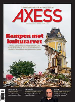Axess NR 7 2017
