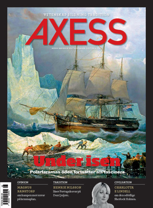 Axess NR 8 2017