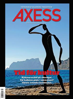 Axess NR 5 2018